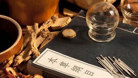 Aprende Medicina Tradicional China