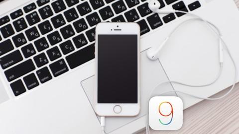 Aprende Objective-C: de Cero a Experto. El curso más completo de iOS y Objective-C en español. Aprende creando más de 20 apps sin experiencia previa.