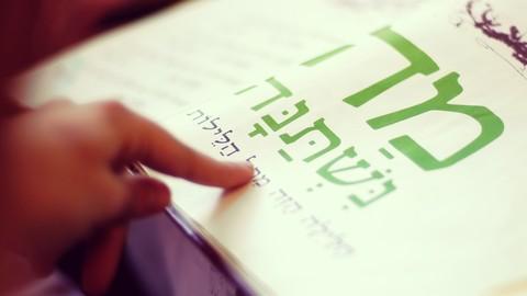 Hebreo para principiantes: El mejor curso de +70 clases