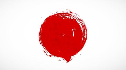 Japonés para principiantes. El método completo. Nivel 1